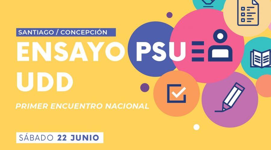 Ensayo Nacional PSU