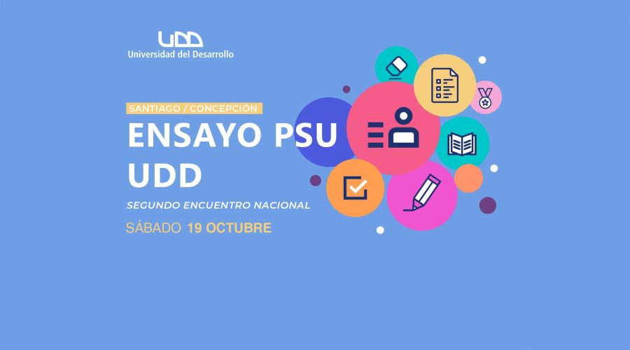 Ensayo PSU UDD